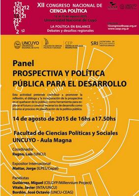 Panel Prospectiva y política pública para el desarrollo
